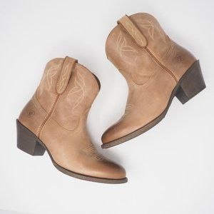 Ariat Leather Women Side Zip Ankle Boots Brown 6B